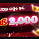 ฝาก2000ฟรี2000