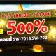 PAY69ฝากเงินได้โบนัส500%