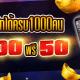 ฝาก 500 แถม 50