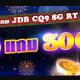 PAY69 ฝาก100ฟรี300