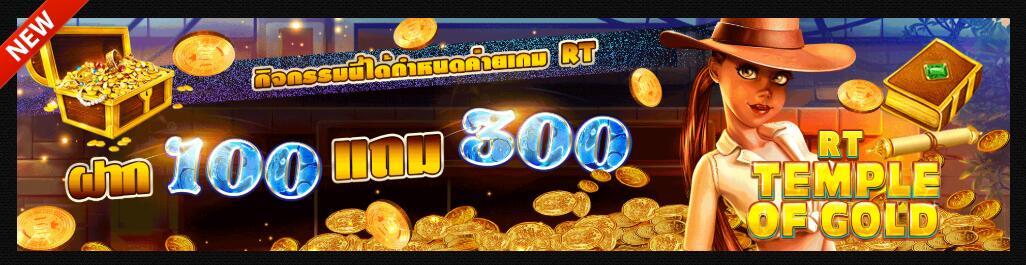 slot ฝาก 100 ได้ 300 PAY69สล็อต