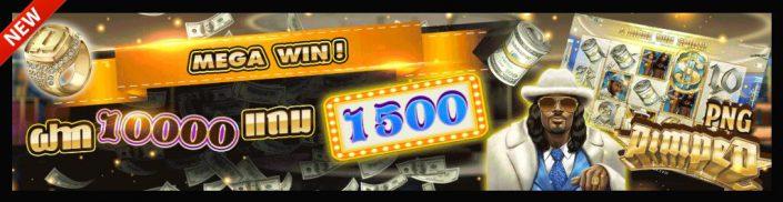 คา สิ โน ออนไลน์ ฝาก10000ฟรี1500