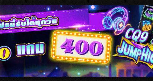 คา สิ โน ออนไลน์ ฝาก 2000 ฟรี 400