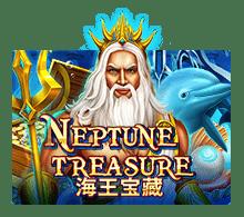 Neptune Treasure สล็อตJoker