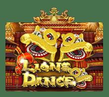 Lions Dance สล็อตJoker