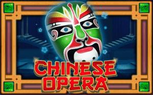 สล็อตKA Chinese Opera