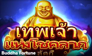 สล็อต ค่าย BNG | Buddha Fortune